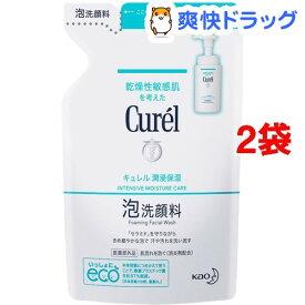 キュレル 泡洗顔料 つめかえ用(130ml*2コセット)【キュレル】