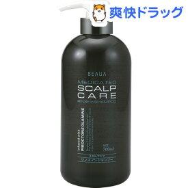 ビューア 薬用スカルプケアリンスインシャンプー(700ml)【ビューア(BEAUA)】