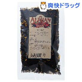 アリサン マンゴースパイスティー(100g)【アリサン】