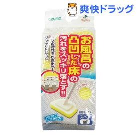 お風呂床用 ブラシスポFスペア SP582(1コ入)