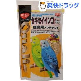 クオリス セキセイインコ 皮ムキタイプ 成鳥用メンテナンス(400g)【クオリス】
