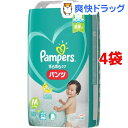 パンパース おむつ さらさらパンツ スーパージャンボ M(M58枚*4コセット)【パンパース】【送料無料】