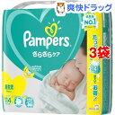 パンパース おむつ さらさらケア テープ ウルトラジャンボ 新生児(114枚入*3コセット)【パンパース】【送料無料】