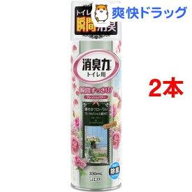 トイレの消臭力スプレー トイレ用 華やかフローラル フローラルパッションの香り(330mL*2コセット)【消臭力】