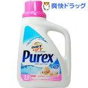ウルトラピューレックス ベビー2X(1.47L)【ピューレックス(Purex)】