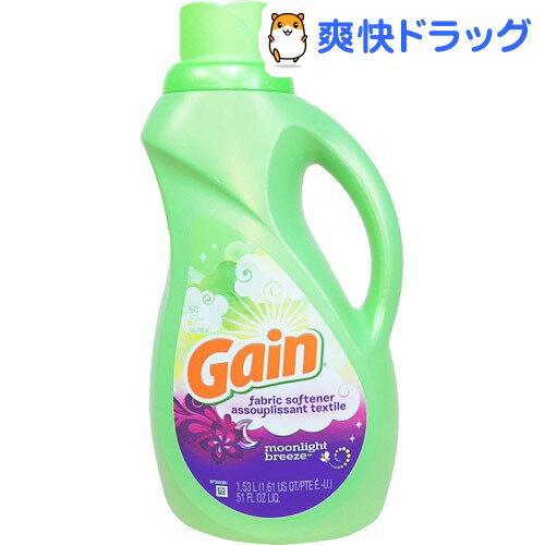ゲイン ソフナー ムーンライトブリーズ(1530mL)【ゲイン(Gain)】