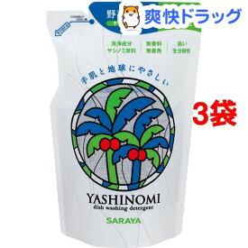 ヤシノミ洗剤 野菜・食器用 つめかえ用(480mL*3コセット)【ヤシノミ洗剤】