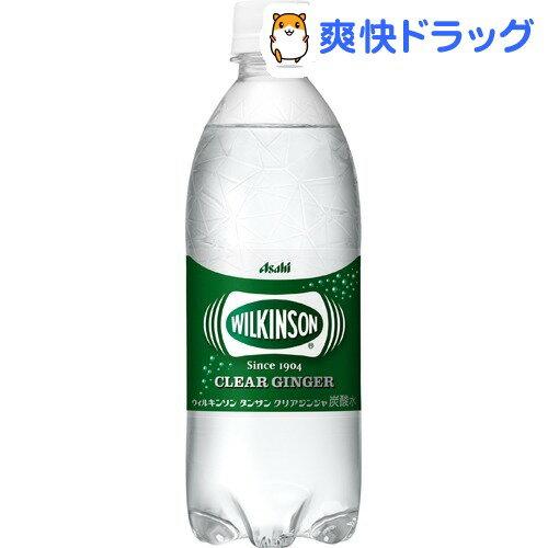 ウィルキンソン タンサン クリアジンジャ(500mL*24本入)【ウィルキンソン】