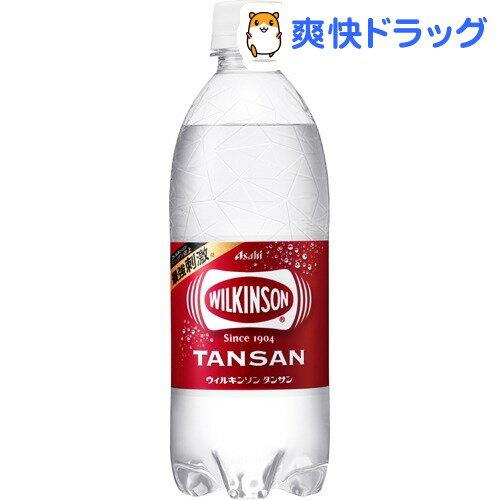 ウィルキンソン タンサン(500mL*24本入)【ウィルキンソン】[強炭酸 炭酸水 ハイボール 割材 ソーダ アサヒ]【送料無料】