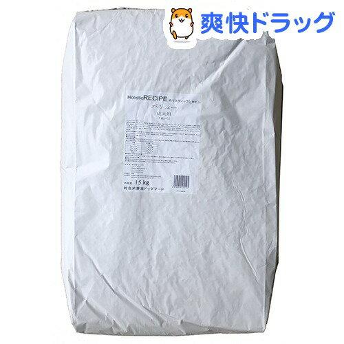 ホリスティックレセピー バリュー 犬用(15kg)【ホリスティックレセピー】【送料無料】