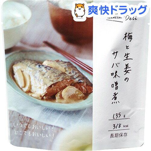 イザメシDeli 梅と生姜のサバ味噌煮(135g)【IZAMESHI(イザメシ)】