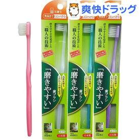 磨きやすい歯ブラシ奥歯までコンパクト(先細毛) SLT-12(12本入)