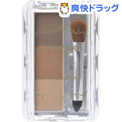 キャンメイク ミックスアイブロウ 02 ナチュラルブラウン(1コ入)【キャンメイク(CANMAKE)】