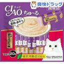チャオ ちゅーる かつお ほたてミックス味(14g^20本入)(14g*20本入)【チャオシリーズ(CIAO)】