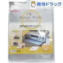 イワタニ レンジプレート IR-100P(1枚入)【イワタニ】[キッチン用品]