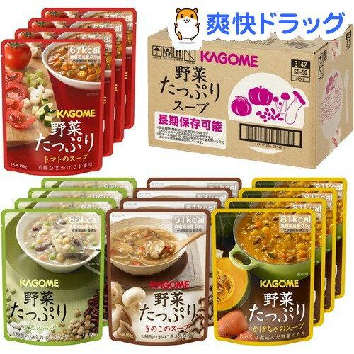 カゴメ 野菜たっぷりスープ(4種*4袋入)【カゴメ】【送料無料】