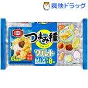 亀田製菓 つまみ種 ソルトミックス(120g)