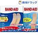 【アウトレット】バンドエイド 肌色タイプ 50枚+ウォーターブロック 20枚 ペアパック(1セット)【バンドエイド(BAND-AI…