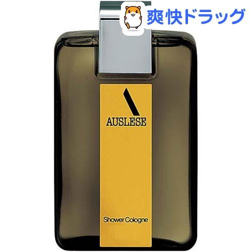 資生堂 アウスレーゼ シャワーコロン(180mL)【アウスレーゼ(AUSLESE)】