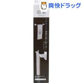 磁着SQ マグネット 浴用タオルハンガー(1コ入)【TOWA(東和産業)】