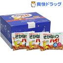 東洋ナッツ食品 さかなっつハイ! 小箱(10g*30袋入)