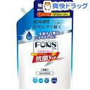 ファンス 抗菌 濃縮液体洗剤 詰替 特大(950g)【ファンス】