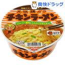 日清チキンラーメン どんぶり(1コ入)【チキンラーメン】[カップラーメン カップ麺 インスタントラーメン非常食]