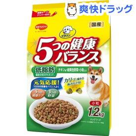 ビタワン 5つの健康バランス 低脂肪 チキン味・野菜・小魚入り小粒(1.2kg)【ビタワン】