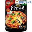 オーマイ ピザミックス(200g)【オーマイ】
