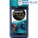 ネスカフェ 香味焙煎 丸み(65g)【ネスカフェ(NESCAFE)】