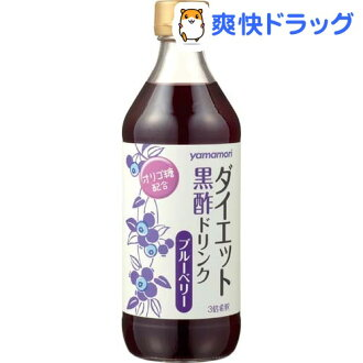 Yamamori Blueberry black vinegar drink (500 mL) [black vinegar]