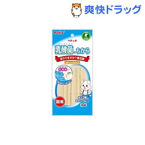 ペティオ 乳酸菌のちから スティックタイプ(40g)【ペティオ(Petio)】