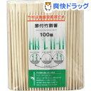 節付竹割箸(100膳)