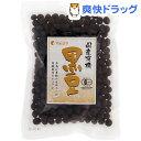マルシマ 国産有機黒豆(200g)