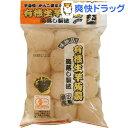 【訳あり】マルシマ 有機生芋蒟蒻 玉(200g)