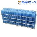 ダイニチ 抗菌気化フィルター 5シーズン用 H060518(1コ入)【ダイニチ(DAINICHI)】