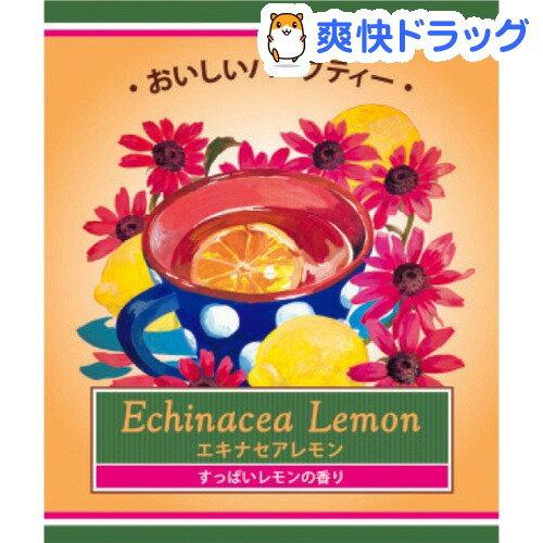おいしいハーブティー ティーバッグ エキナセアレモン(10包)【171110_soukai】【171027_soukai】【おいしいハーブティー】