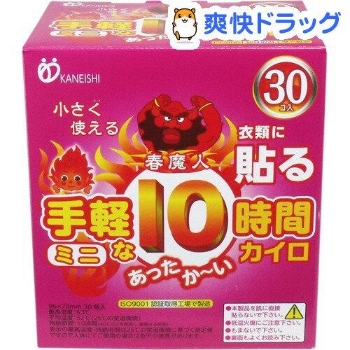 【訳あり】ニュー春魔人 衣類に貼るカイロ ミニ(30コ入)【春魔人】