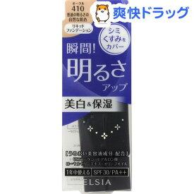 エルシア プラチナム 明るさアップ リキッドファンデーション 410 オークル(25g)【エルシア】