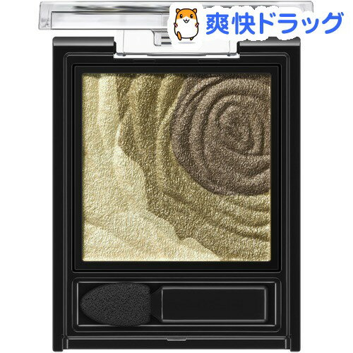 ケイト ダークローズシャドウ GN-1(2.3g)【KATE(ケイト)】