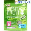 デンタルフルーツ グリーンアップル Sサイズ(16コ入)