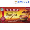 ポンパドール ルイボスティーストレート(20袋入)【POMPADOUR(ポンパドール)】[お茶]