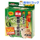 薬用 蚊取り安泉香(1コ入)【安泉香】