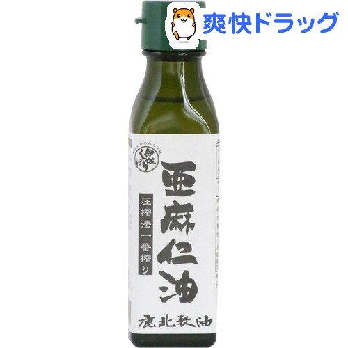 カホク 亜麻仁油(アマニ油)(100g)【カホク】