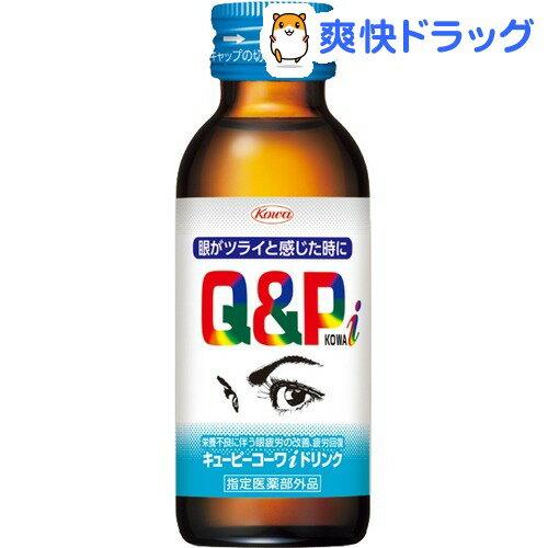 キューピーコーワiドリンク(100mL)【キューピー コーワ】