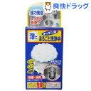 小林製薬 排水口泡でまるごと洗浄中(4袋入)[キッチン用洗剤]