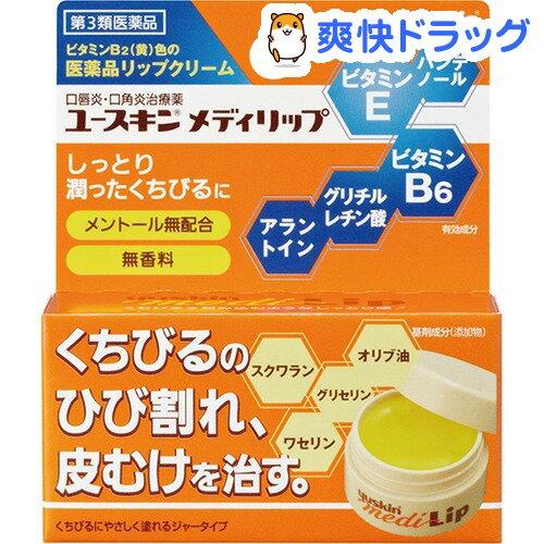 【第3類医薬品】ユースキン メディリップ(8.5g)【ユースキン】