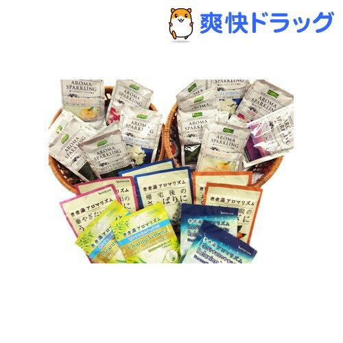 【企画品】きき湯・バスクリン アロマ入浴剤 34包 11種類の香りアソート(1セット)【バスクリン】
