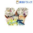 【在庫限り】きき湯・バスクリン アロマ入浴剤 34包 11種類の香りアソート(1セット)【バスクリン】【送料無料】