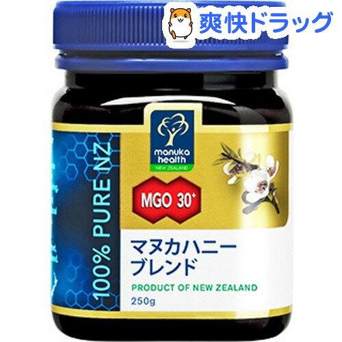 マヌカヘルス マヌカハニーブレンド MGO30+(250g)【マヌカヘルス】